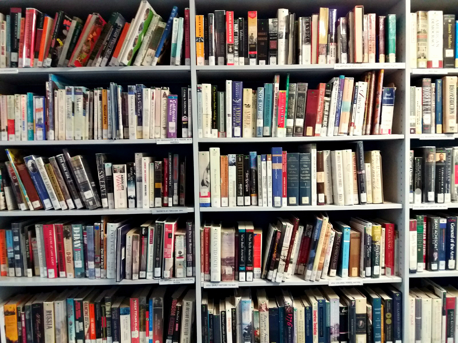 Библиотека 5
